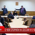 (VIDEO) Примар Бессарабки официально пообещал сделать город самым лучшим на юге Молдовы