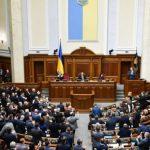 Верховная Рада Украины приняла закон «Об обеспечении функционирования украинского языка как государственного».