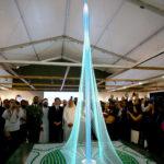 Проект самого большого небоскреба в мире.