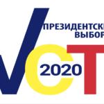 Около 40 000 молодых людей будут голосовать впервые. «В конце концов, мы боремся за наше будущее…»