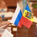 Республика Молдова получила финансовую помощь из Российской Федерации.