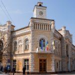Примэрия Кишинева ищет менеджера для проекта на ежемесячную заработную плату.
