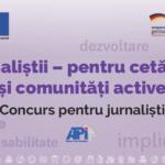 API объявляет конкурс «Журналисты — для активных граждан и сообществ».